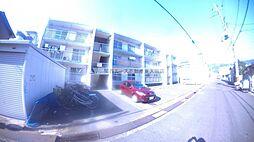 第一寺尾マンション[1階]の外観