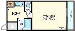 ロイヤルコートII[2階]の間取り
