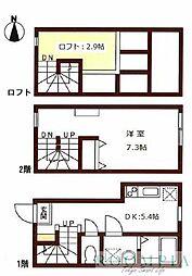 ハーミットクラブハウス羽根木(ハーミットクラブハウスハネギ) 1階1DKの間取り