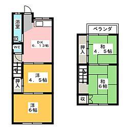 星ヶ丘駅 4.5万円