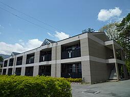 長野県諏訪郡富士見町富士見の賃貸アパートの外観