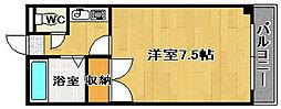 ハイツキシダ[103号室]の間取り