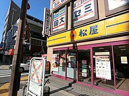 サンハイム堀江I[1階]の外観