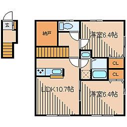 メゾンドカナール[2階]の間取り