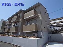 垂水駅 6.6万円