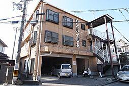 ミミハイツ弐番館[2階]の外観