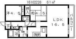 カーサアベルデ[5階]の間取り