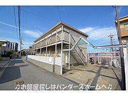 大阪府枚方市三栗1丁目の賃貸アパートの外観