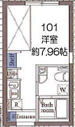 東京メトロ東西線 木場駅 徒歩8分の賃貸マンション