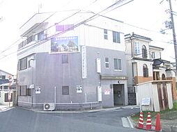 グレート城南[3階]の外観