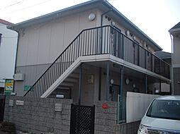 兵庫県西宮市南昭和町の賃貸アパートの外観