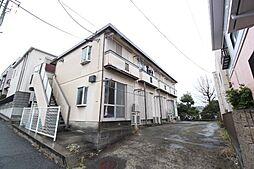 藤沢駅 3.0万円