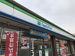 ファミリーマート天子田4丁目店 徒歩 約6分(約450m)