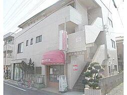 東京都府中市美好町3丁目の賃貸マンションの外観