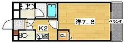 枚方グランドマンション[2階]の間取り
