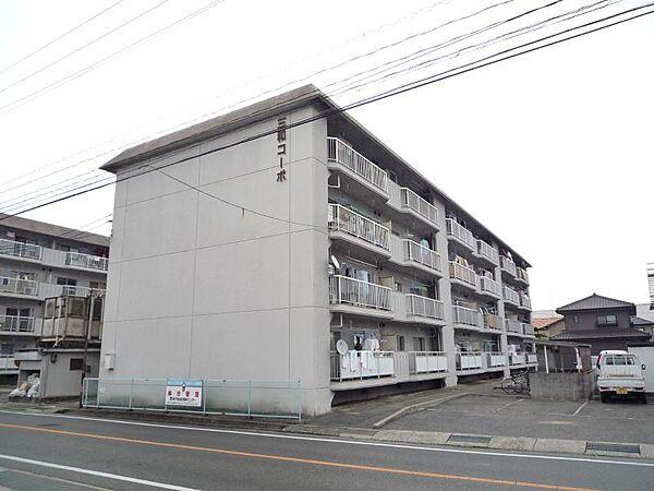 三和コーポ 1階の賃貸【広島県 / 福山市】