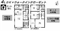 二日市駅 3,249万円