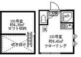 フェリス下高井戸[1階]の間取り