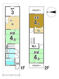 住之江公園駅 790万円