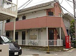 神奈川県横浜市緑区白山1丁目の賃貸アパートの外観