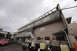 兵庫県尼崎市西難波町1丁目の賃貸マンションの外観