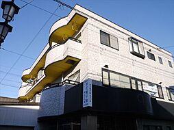 シャトー東武草加[3階]の外観