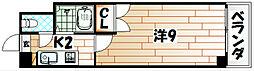 ロイヤルブリッジ[2階]の間取り
