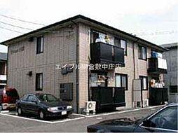 岡山県倉敷市玉島1丁目の賃貸アパートの外観