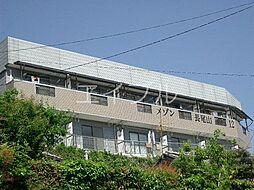 メゾン長尾山12[2階]の外観
