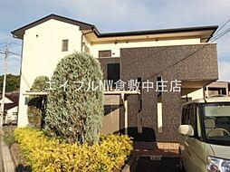 JR瀬戸大橋線 上の町駅 徒歩16分の賃貸アパート