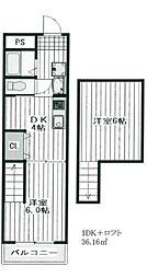オルフェア我孫子3番館[7階]の間取り