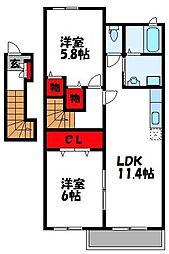 福岡県宗像市ひかりヶ丘5丁目の賃貸アパートの間取り