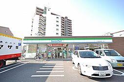 ファミリーマート 小倉北三萩野1丁目店(170m)