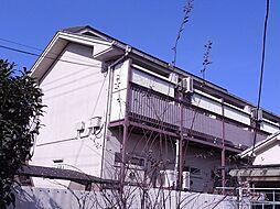 ロフト武蔵台[1階]の外観