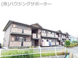 東京都日野市栄町3丁目の賃貸アパートの外観