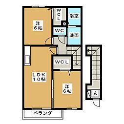 レイール II[2階]の間取り