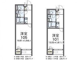 サニーハイツ2[2階]の間取り