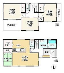 鹿児島本線 笹原駅 徒歩11分
