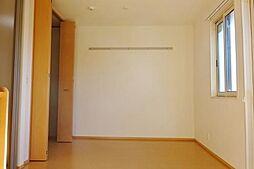 アルクの室内