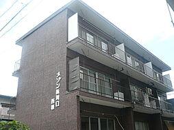 メゾン新川口 東棟[102号室]の外観