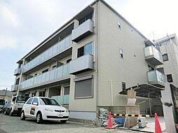 兵庫県尼崎市大西町2丁目の賃貸マンションの外観