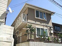 兵庫県神戸市灘区篠原北町4丁目の賃貸アパートの外観