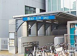 地下鉄東山線「星ヶ丘」駅