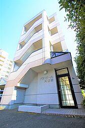 グランドール弐番館[3階]の外観
