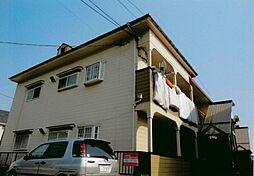 上水ハイツ[1階]の外観