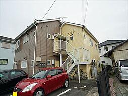 三富子壱番館[2階]の外観