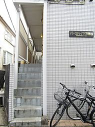 パークハイツ祖師谷[105号室]の外観