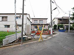 竹ノ塚駅 3,610万円