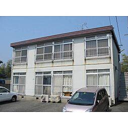 山口県下関市長府浜浦町の賃貸アパートの外観