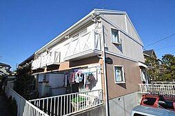 東京都八王子市めじろ台2丁目の賃貸アパートの外観